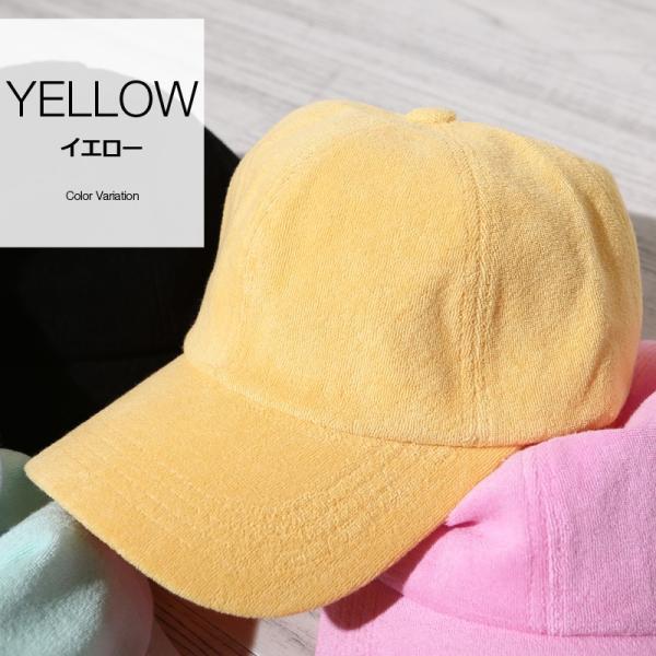 パイルキャップ メンズ キャップ 帽子 レディース カジュアル 男女兼用 ユニセックス ワークキャップ パイル メッシュ  おしゃれ 夏 夏服 ファッション|improves|10