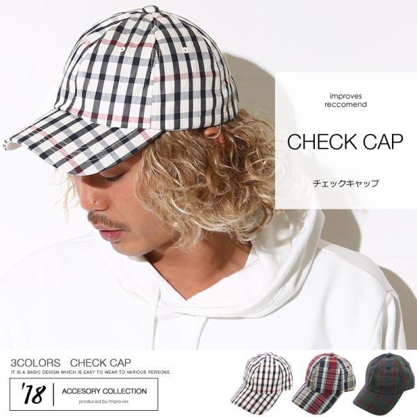 キャップ メンズ 帽子 ベースボールキャップ チェック おしゃれ ファッション|improves