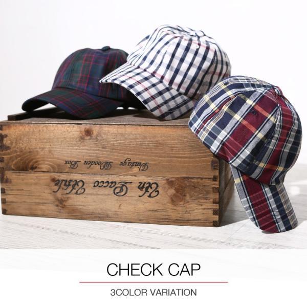 キャップ メンズ 帽子 ベースボールキャップ チェック おしゃれ ファッション|improves|02