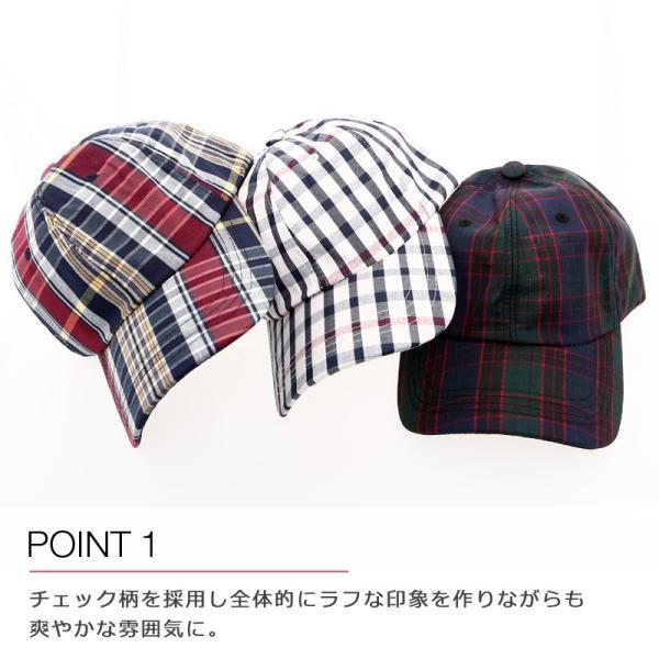 キャップ メンズ 帽子 ベースボールキャップ チェック おしゃれ ファッション|improves|03