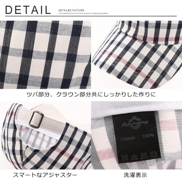 キャップ メンズ 帽子 ベースボールキャップ チェック おしゃれ ファッション|improves|06