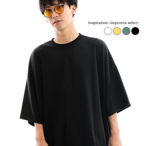 BIGTシャツ