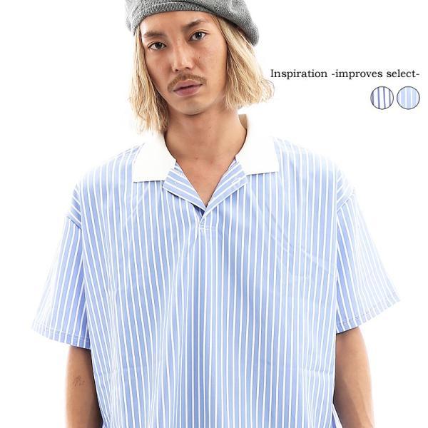 Inspiration improves select ビッグシルエット ポロシャツ スキッパーシャツ ストライプ 韓国 ファッション メール便対応|improves