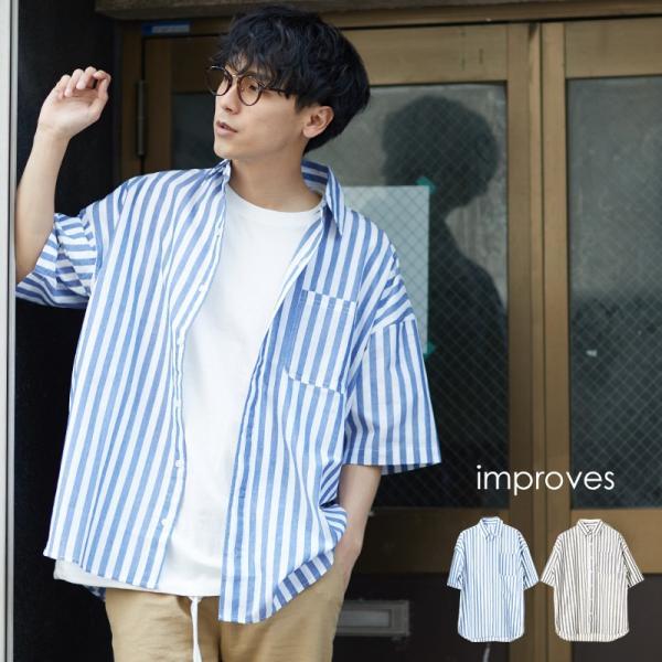 ストライプ ビッグシルエット シャツ メンズ 半袖 ビッグシャツ ストライプシャツ 半袖シャツ ブロードシャツ オーバーサイズ ブラック improves