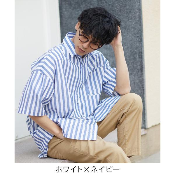 ストライプ ビッグシルエット シャツ メンズ 半袖 ビッグシャツ ストライプシャツ 半袖シャツ ブロードシャツ オーバーサイズ ブラック improves 04
