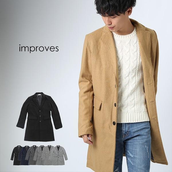 チェスターコート メンズ コート メルトンウール ロング丈 ロングコート ダブルボタン シングルボタン アウター ジャケット シンプル|improves