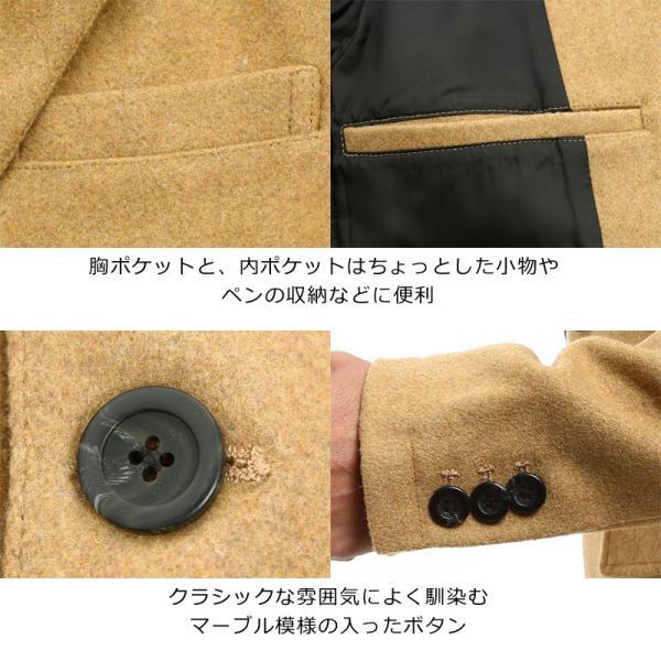 チェスターコート メンズ コート メルトンウール ロング丈 ロングコート ダブルボタン シングルボタン アウター ジャケット シンプル|improves|05