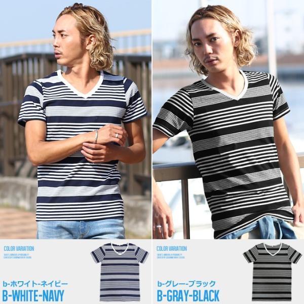 ボーダーTシャツ メンズ Tシャツ カットソー 半袖 ボーダー アメカジ サーフ系 Vネック おしゃれ メール便対応 おしゃれ 夏 夏服 ファッション 送料無料|improves|10