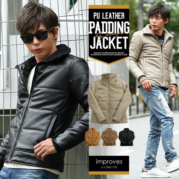 ジャケット メンズ 中綿ジャケット レザージャケット レザーブルゾン フェイクレザー