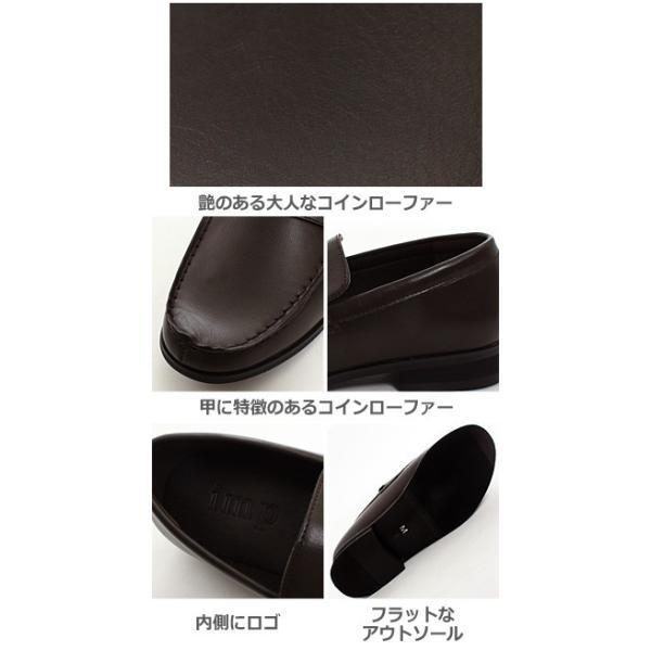 ローファー メンズ スリッポン PUレザー フェイクレザー 靴 レザーシューズ おしゃれ ファッション improves 03