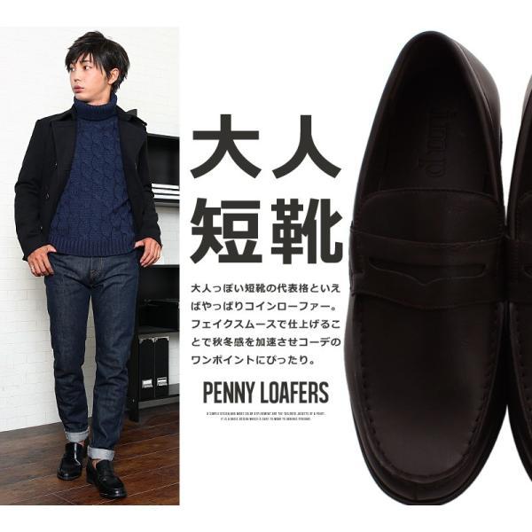 ローファー メンズ スリッポン PUレザー フェイクレザー 靴 レザーシューズ おしゃれ ファッション improves 06