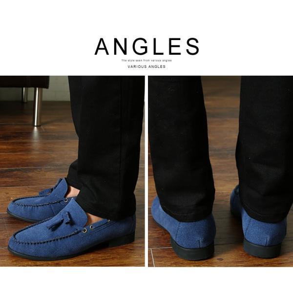 ローファー タッセル メンズ スリッポン スウェード スエード 靴 レザーシューズ カジュアルシューズ  おしゃれ ファッション|improves|04