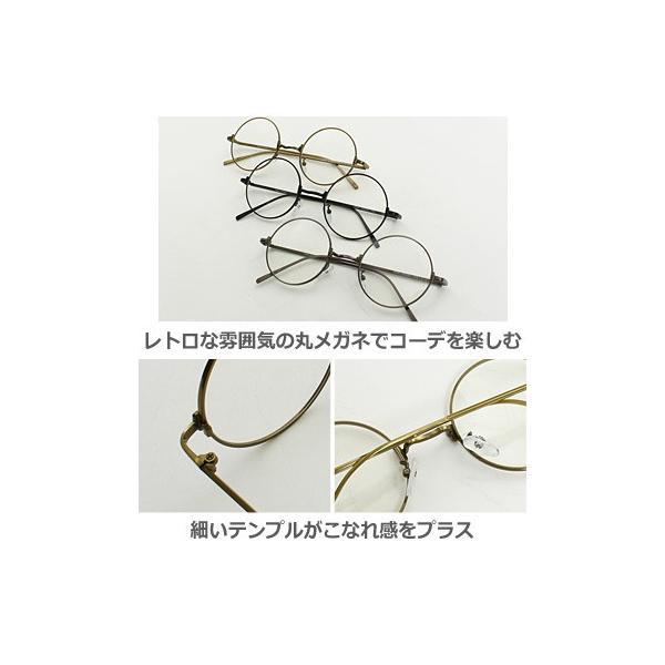伊達メガネ 丸眼鏡 メンズ めがね ラウンド レトロ クラシック 丸型 おしゃれ ファッション|improves|03