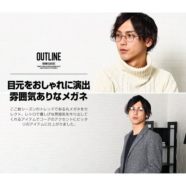 伊達メガネ 丸眼鏡 メンズ めがね ラウンド レトロ クラシック 丸型 おしゃれ ファッション|improves|05