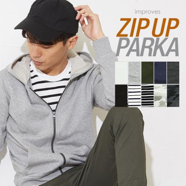パーカー メンズ パーカ ジップアップ 長袖 無地 スウェットパーカー ボーダー ZIP トップス おしゃれ 夏 夏服 ファッション|improves