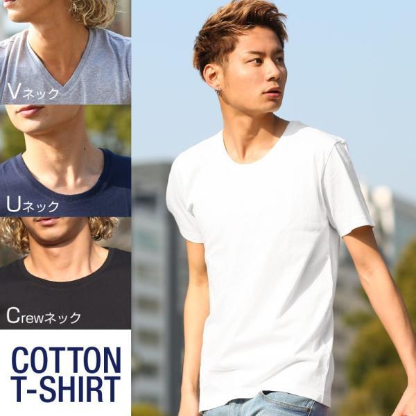 Tシャツ メンズ カットソー アメカジ Vネック Uネック クルーネック 無地 半袖 コットン|improves