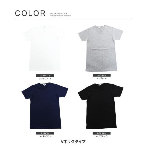 Tシャツ メンズ カットソー アメカジ Vネック Uネック クルーネック 無地 半袖 コットン|improves|05