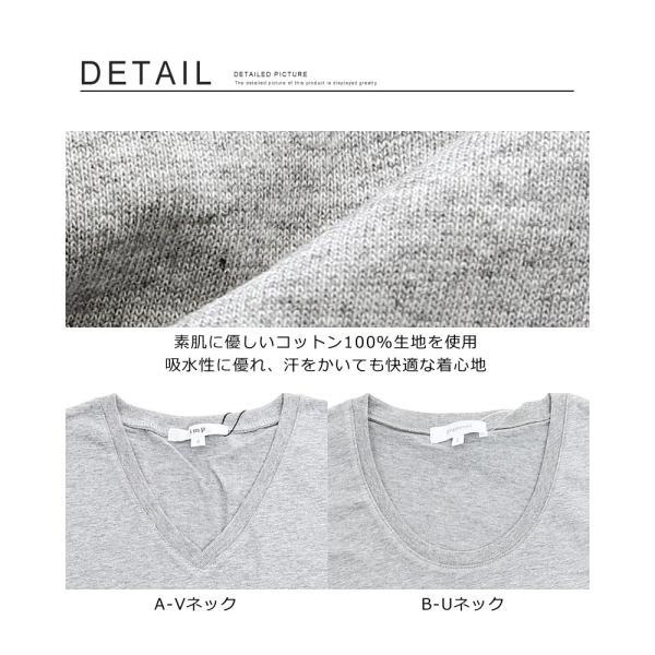 Tシャツ メンズ カットソー アメカジ Vネック Uネック クルーネック 無地 半袖 コットン|improves|06