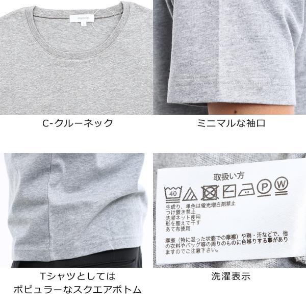 Tシャツ メンズ カットソー アメカジ Vネック Uネック クルーネック 無地 半袖 コットン|improves|07