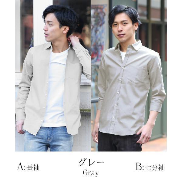 シャツ メンズ オックスフォード カジュアルシャツ 白シャツ 無地 7分袖 七分袖 長袖 トップス おしゃれ 夏 夏服 ファッション|improves|10