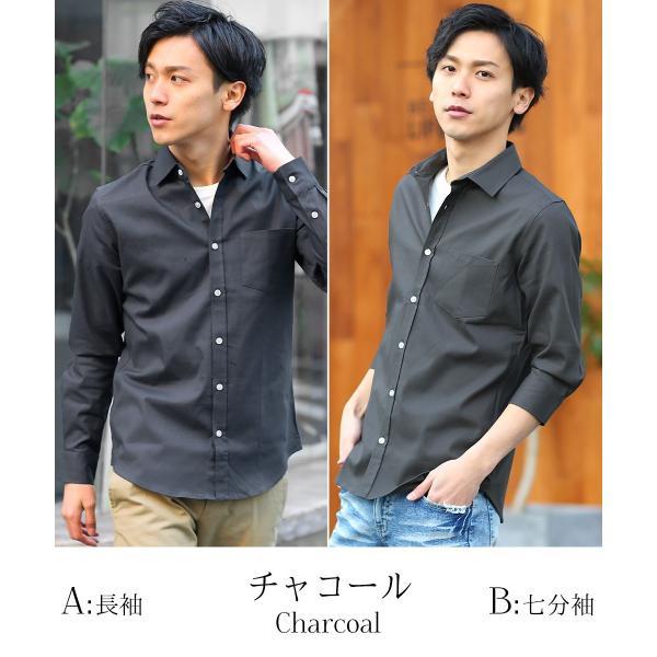 シャツ メンズ オックスフォード カジュアルシャツ 白シャツ 無地 7分袖 七分袖 長袖 トップス おしゃれ 夏 夏服 ファッション|improves|11