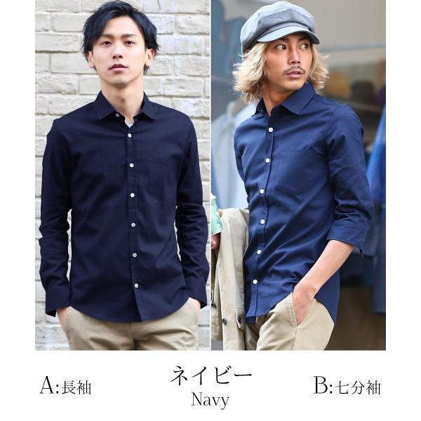 シャツ メンズ オックスフォード カジュアルシャツ 白シャツ 無地 7分袖 七分袖 長袖 トップス おしゃれ 夏 夏服 ファッション|improves|12
