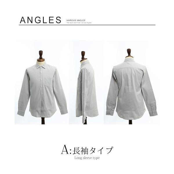 シャツ メンズ オックスフォード カジュアルシャツ 白シャツ 無地 7分袖 七分袖 長袖 トップス おしゃれ 夏 夏服 ファッション|improves|18