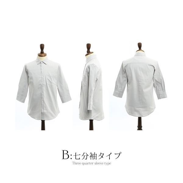 シャツ メンズ オックスフォード カジュアルシャツ 白シャツ 無地 7分袖 七分袖 長袖 トップス おしゃれ 夏 夏服 ファッション|improves|19