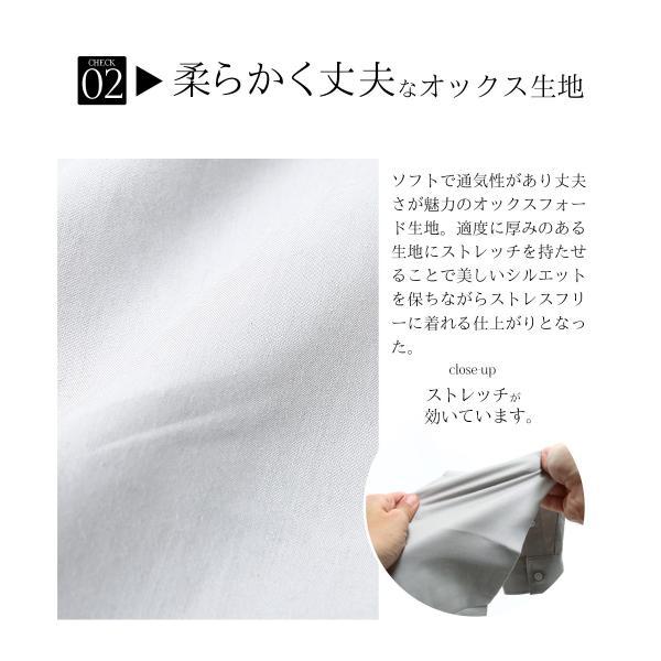 シャツ メンズ オックスフォード カジュアルシャツ 白シャツ 無地 7分袖 七分袖 長袖 トップス おしゃれ 夏 夏服 ファッション|improves|02