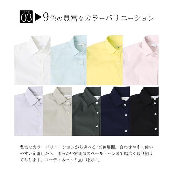 シャツ メンズ オックスフォード カジュアルシャツ 白シャツ 無地 7分袖 七分袖 長袖 トップス おしゃれ 夏 夏服 ファッション メール便対応|improves|03