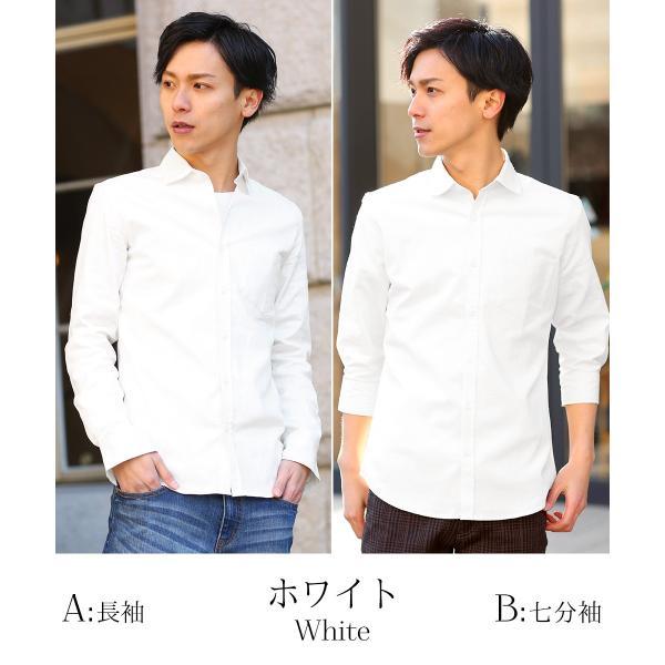 シャツ メンズ オックスフォード カジュアルシャツ 白シャツ 無地 7分袖 七分袖 長袖 トップス おしゃれ 夏 夏服 ファッション|improves|05