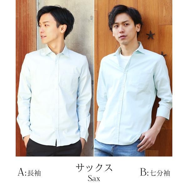 シャツ メンズ オックスフォード カジュアルシャツ 白シャツ 無地 7分袖 七分袖 長袖 トップス おしゃれ 夏 夏服 ファッション|improves|06