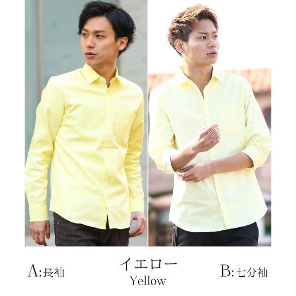 シャツ メンズ オックスフォード カジュアルシャツ 白シャツ 無地 7分袖 七分袖 長袖 トップス おしゃれ 夏 夏服 ファッション メール便対応|improves|07