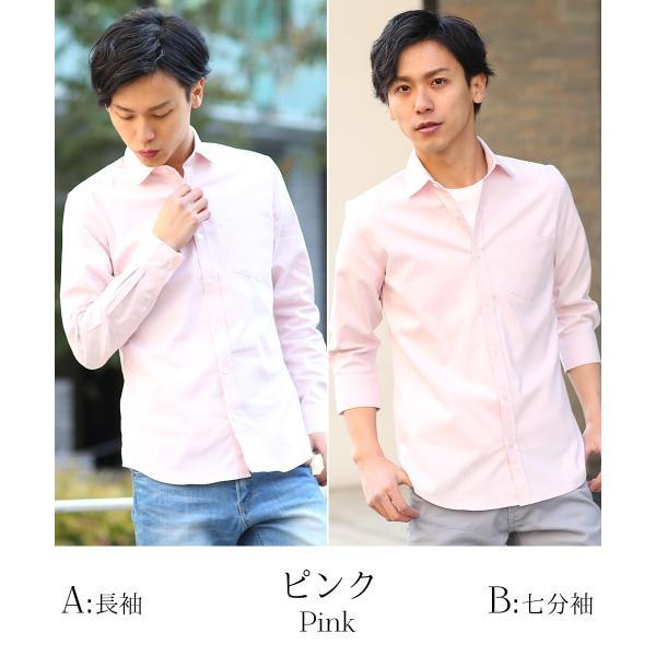 シャツ メンズ オックスフォード カジュアルシャツ 白シャツ 無地 7分袖 七分袖 長袖 トップス おしゃれ 夏 夏服 ファッション|improves|08