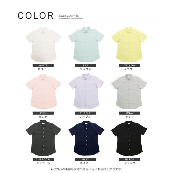 シャツ メンズ 半袖 カジュアル 無地 オックスフォード オープンカラーシャツ 開襟シャツ おしゃれ ファッション improves 02