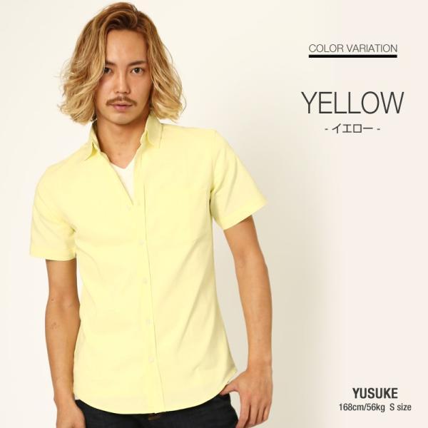 シャツ メンズ 半袖 カジュアル 無地 オックスフォード オープンカラーシャツ 開襟シャツ おしゃれ ファッション improves 11