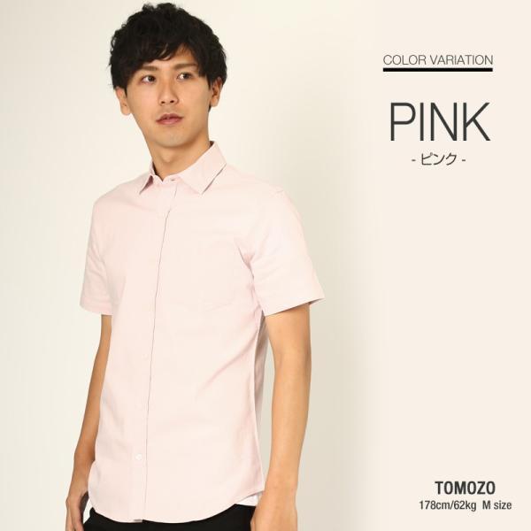シャツ メンズ 半袖 カジュアル 無地 オックスフォード オープンカラーシャツ 開襟シャツ おしゃれ ファッション improves 12