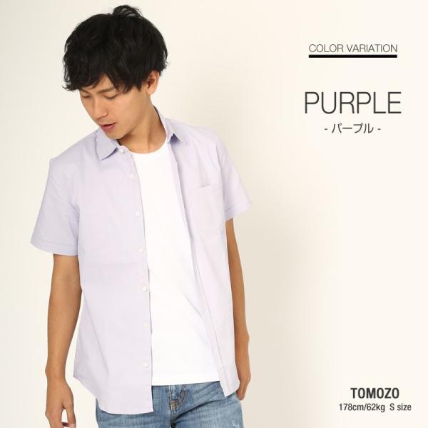 シャツ メンズ 半袖 カジュアル 無地 オックスフォード オープンカラーシャツ 開襟シャツ おしゃれ ファッション improves 13