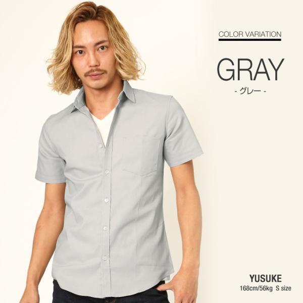 シャツ メンズ 半袖 カジュアル 無地 オックスフォード オープンカラーシャツ 開襟シャツ おしゃれ ファッション improves 14