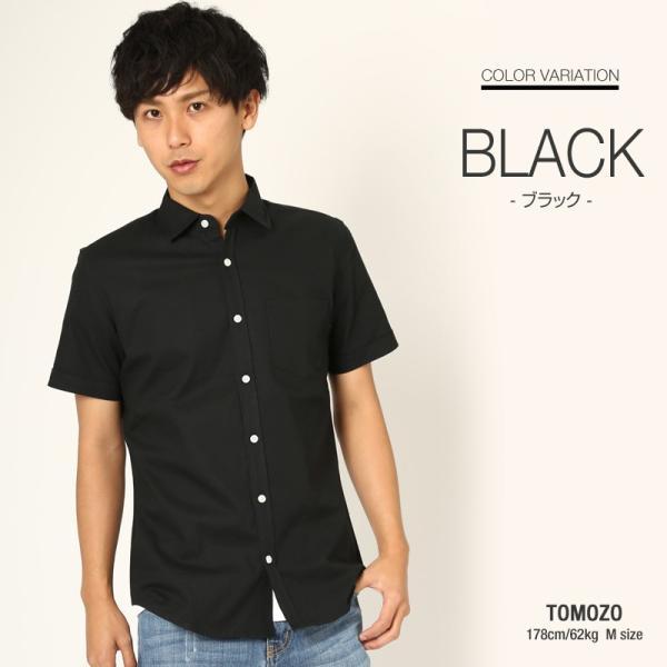 シャツ メンズ 半袖 カジュアル 無地 オックスフォード オープンカラーシャツ 開襟シャツ おしゃれ ファッション improves 17