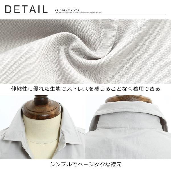 シャツ メンズ 半袖 カジュアル 無地 オックスフォード オープンカラーシャツ 開襟シャツ おしゃれ ファッション improves 04