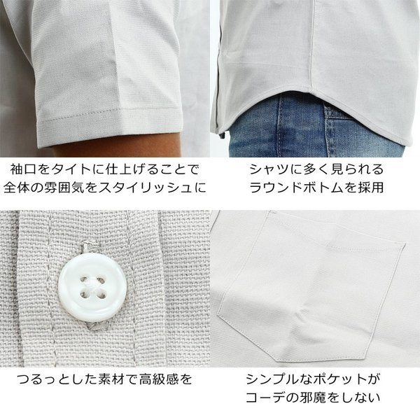 シャツ メンズ 半袖 カジュアル 無地 オックスフォード オープンカラーシャツ 開襟シャツ おしゃれ ファッション improves 05