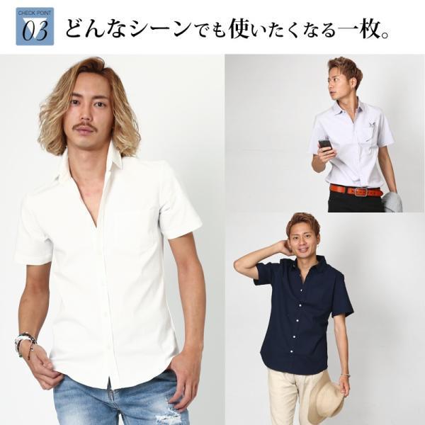 シャツ メンズ 半袖 カジュアル 無地 オックスフォード オープンカラーシャツ 開襟シャツ おしゃれ ファッション improves 08