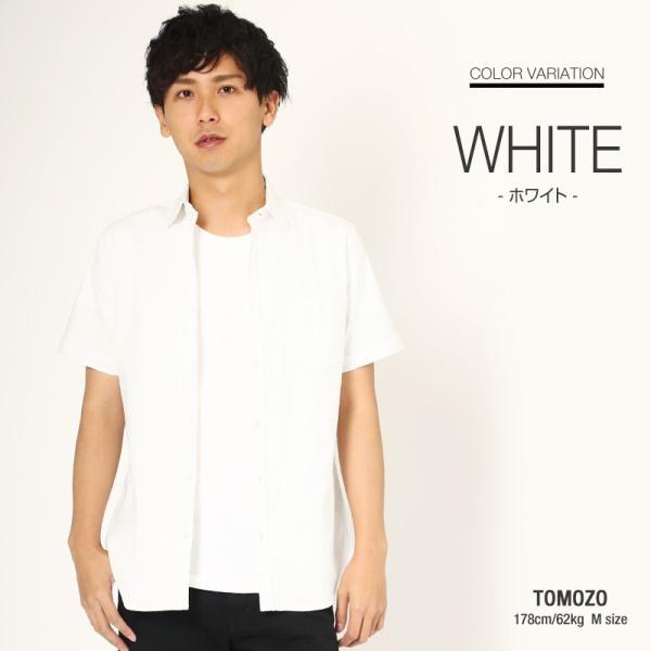 シャツ メンズ 半袖 カジュアル 無地 オックスフォード オープンカラーシャツ 開襟シャツ おしゃれ ファッション improves 09