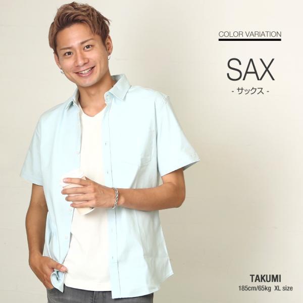シャツ メンズ 半袖 カジュアル 無地 オックスフォード オープンカラーシャツ 開襟シャツ おしゃれ ファッション improves 10