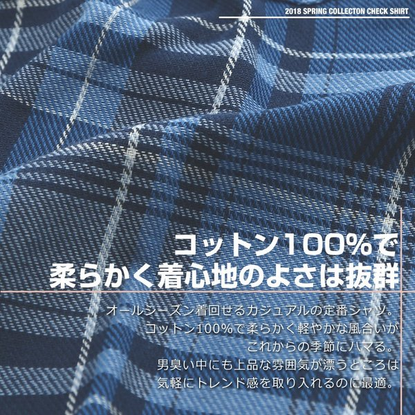 チェックシャツ メンズ コットン カジュアルシャツ シャツ 長袖 アメカジ トップス おしゃれ おしゃれ 夏 夏服 ファッション improves 02