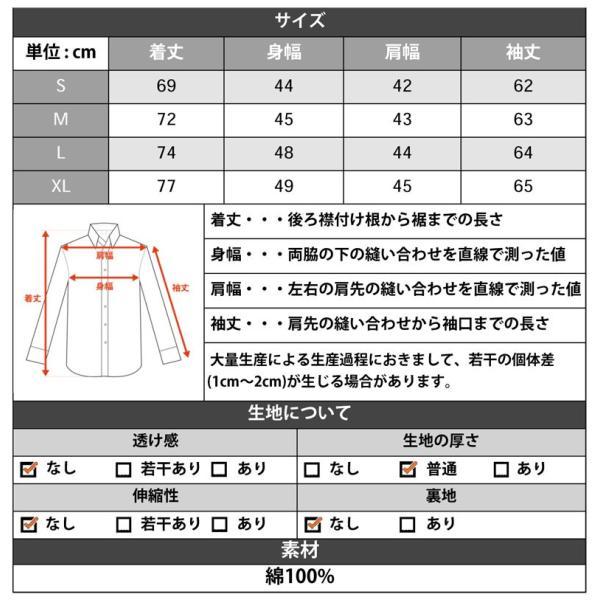 チェックシャツ メンズ コットン カジュアルシャツ シャツ 長袖 アメカジ トップス おしゃれ おしゃれ 夏 夏服 ファッション improves 05