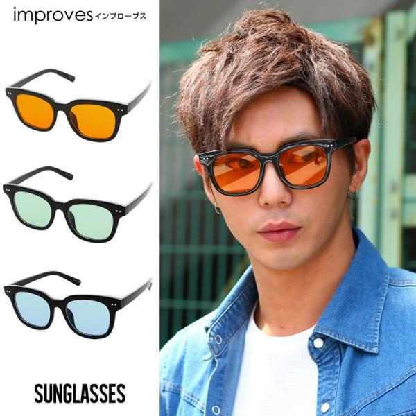 サングラス 新生活アクセ 眼鏡 グラサン ウェリントン型サングラス ライトカラー メンズ 小物 グッズ おしゃれ ファッション improves