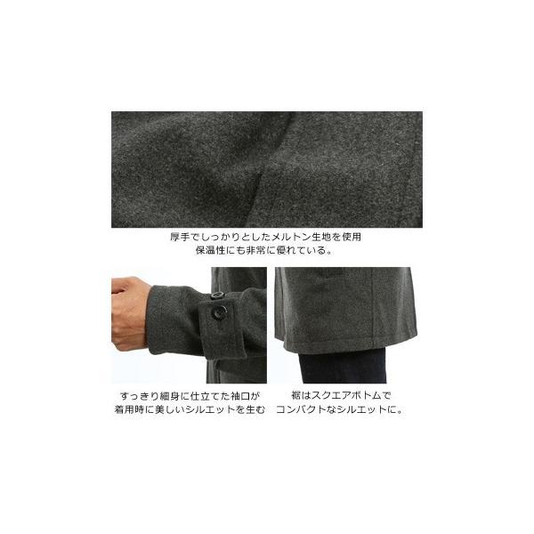 ダッフルコート メンズ アウター コート メルトン ウール 新作 おしゃれ 夏 夏服 ファッション|improves|06