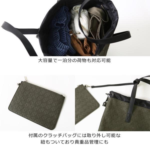 トートバッグ メンズ クラッチバッグ カバン 鞄 バッグインバッグ フェイク レザー 大きめ おしゃれ プレゼント おしゃれ ファッション|improves|06